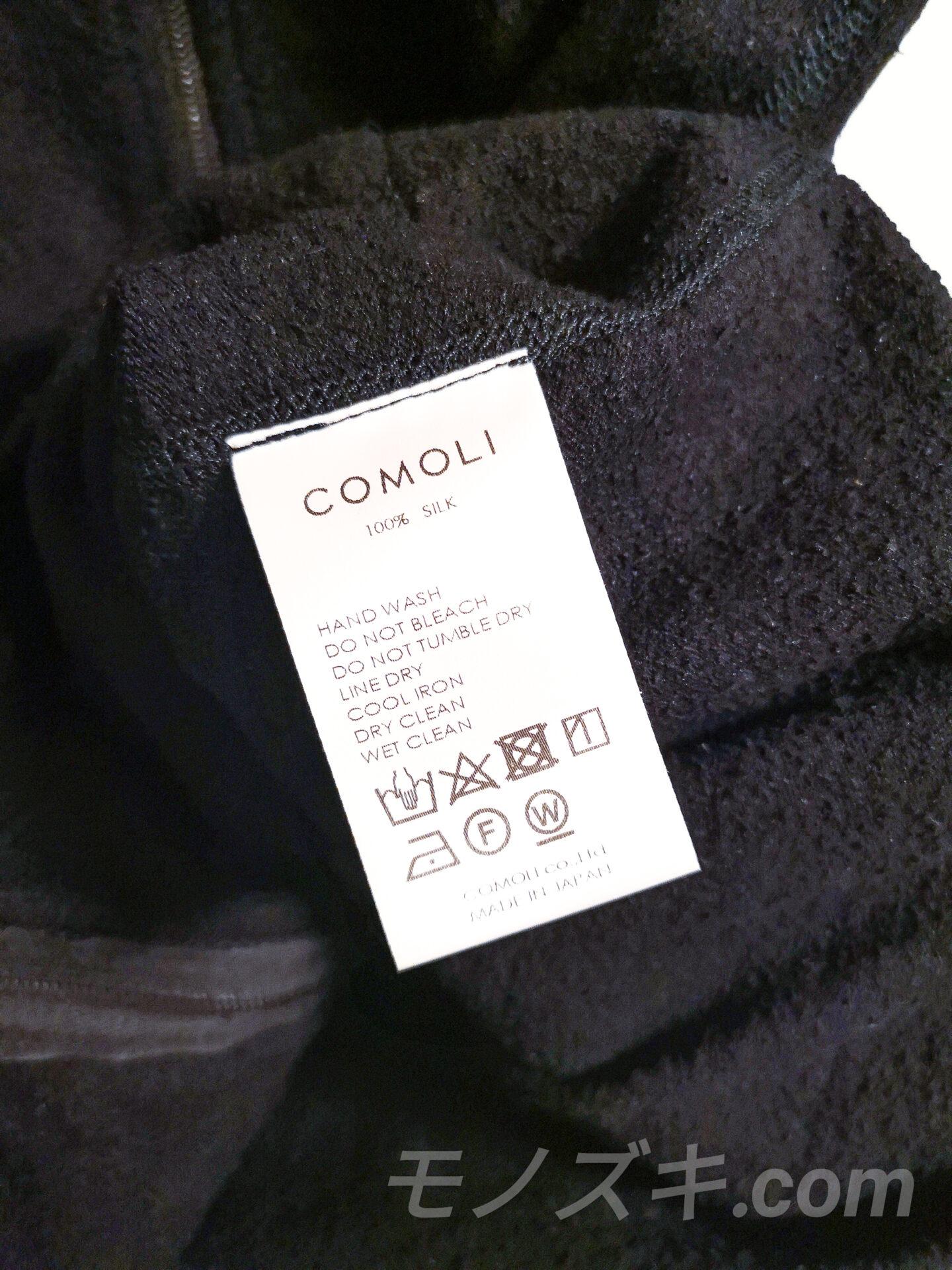 COMOLI シルクネップベスト タグ 手洗い