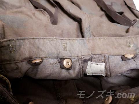 M-65デッドストック黒染め ライナーボタン