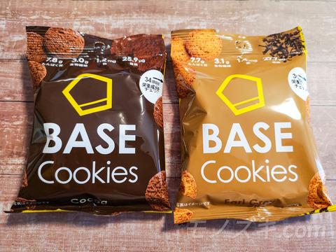 ベースクッキー ココアアールグレイ