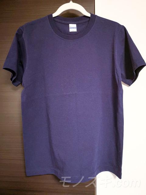ユナイテッドアスレ 7.1oz Tシャツ
