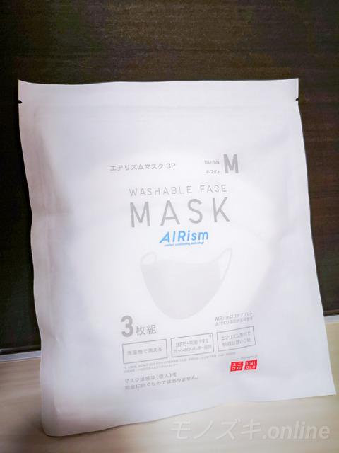 ユニクロ エアリズムマスクパッケージ