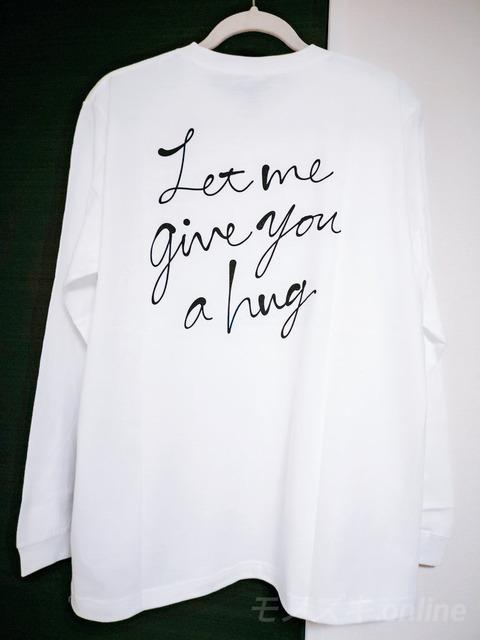 オーストラリア森林火災チャリティーTシャツ Let me give you a hug