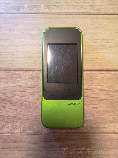 DMMいろいろレンタル WiMAX w04