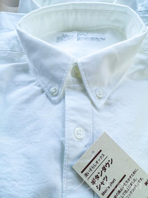 無印良品 洗いざらしオックスボタンダウンシャツ