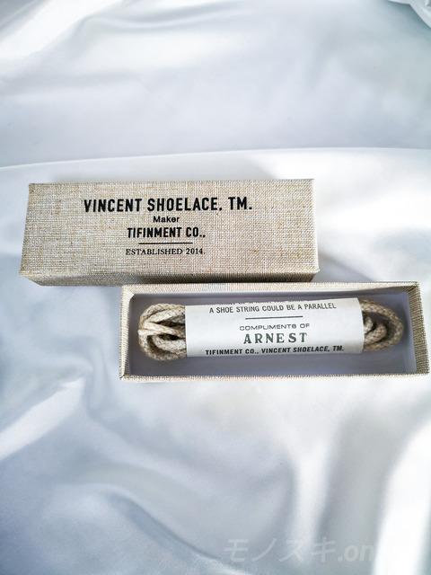 VINCENT SHOELACE Arnest 交換