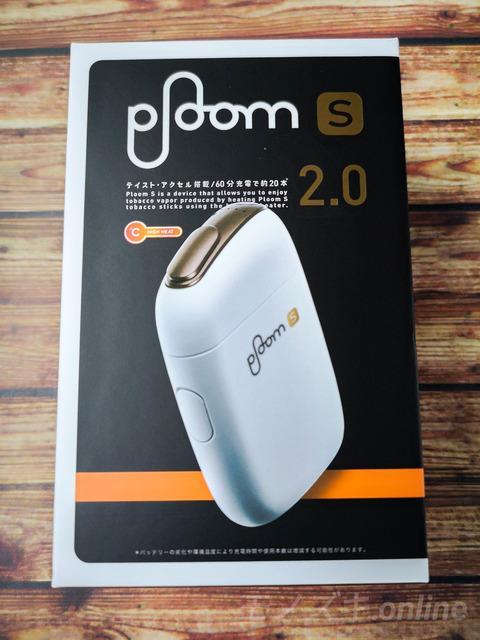 PloomS 2.0 パッケージ