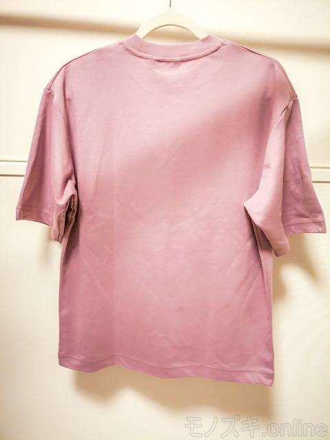 ユニクロU2020SS エアリズムコットンオーバーサイズTシャツ 背面