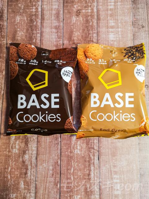 ベースクッキー ココアとアールグレイ