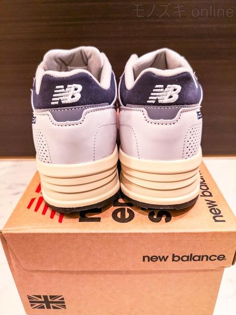 New Balance M1530 ヒール