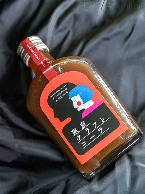 東京駅限定クラフトコーラ