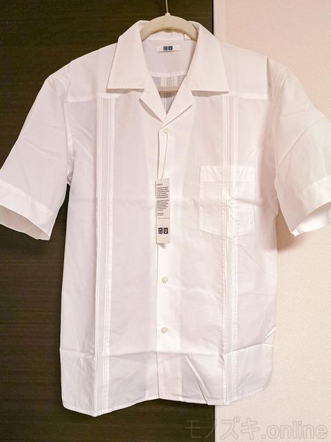 ユニクロU キューバシャツ ホワイト