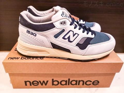 New Balance M1530 サイド