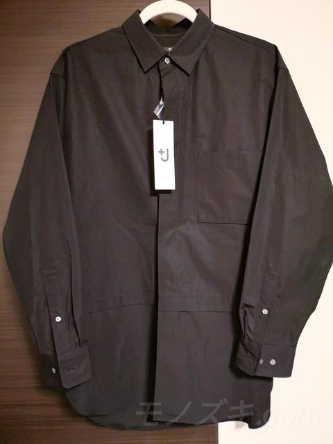 +J スーピマコットン オーバーサイズシャツ