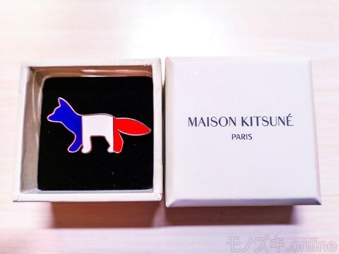 MAISON KITSUNE ブローチ 1