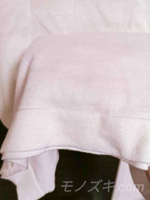 crepuscule ニットT 裾