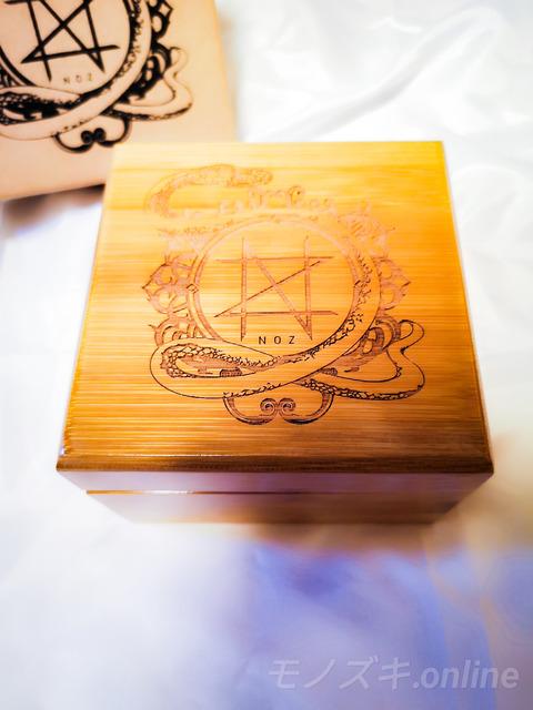 天然石時計NOZ 竹製ボックス