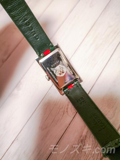 GUCCI 時計 裏蓋の猫