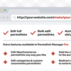 Permalink Manager Lite – WordPress プラグイン | WordPress.org 日本語